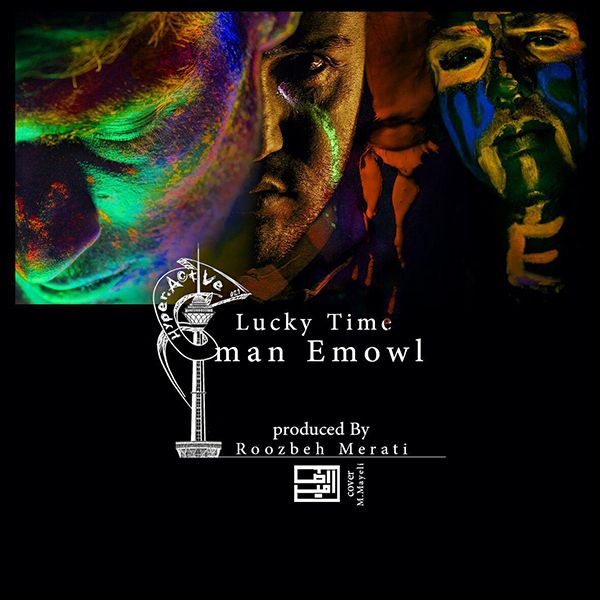 Iman Emowl – Lucky Time