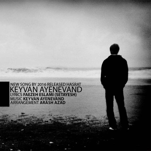 Keyvan Ayenevand – Hasrat