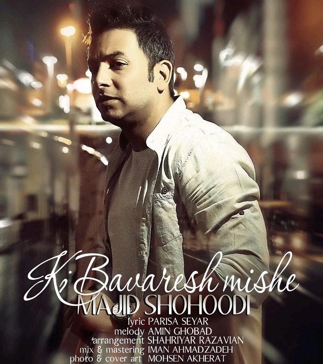 Majid Shohoodi – Ki Bavaresh Mishe