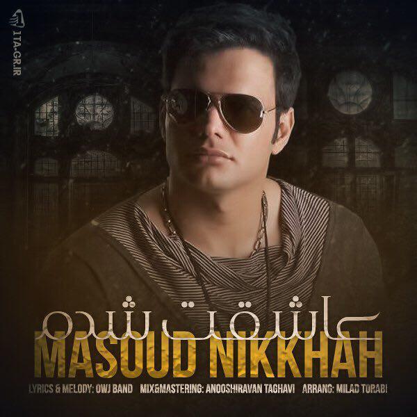 Masoud Nikkhah – Yek Sale