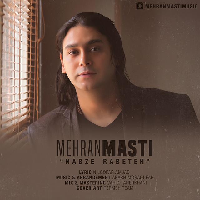 Mehran Masti – Nabze Rabeteh