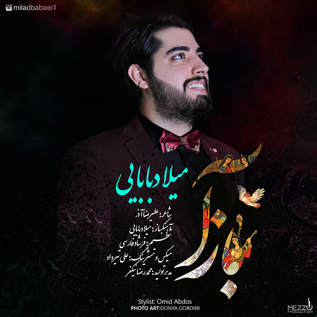 Milad Babaei – Baz A
