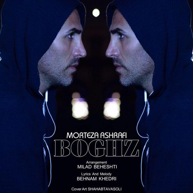 Morteza Ashrafi – Boghz