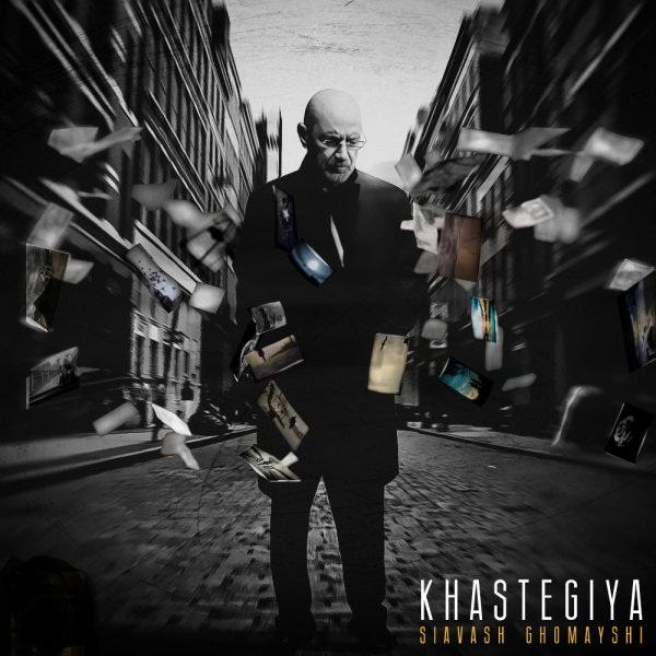 Siavash Ghomayshi – Khastegiya