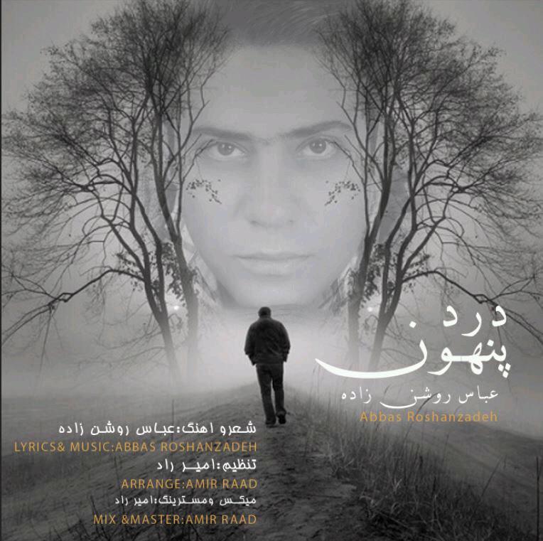 Abbas Rosanzadeh – Darde Penhoon