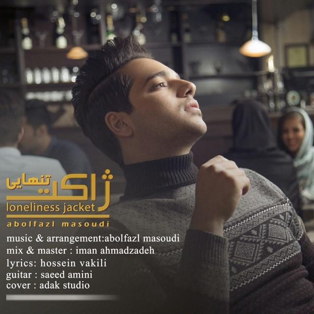 Abolfazl Masoudi – Jacket Tanhaei