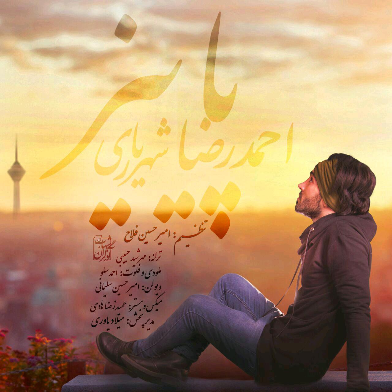 Ahmad Solo – Paeiz