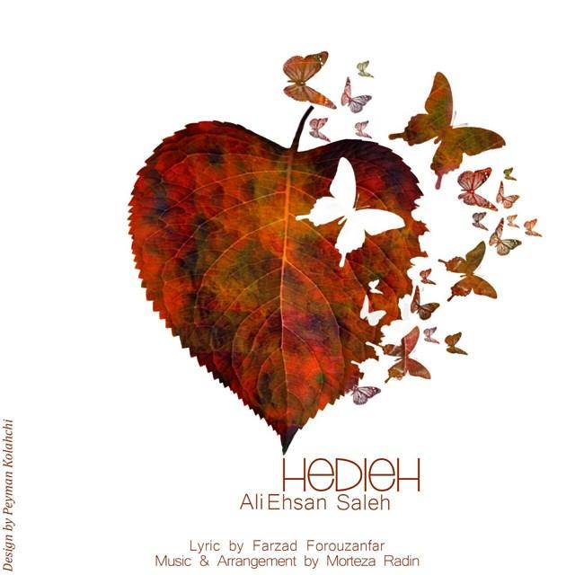 Ali Ehsan Saleh – Hedieh