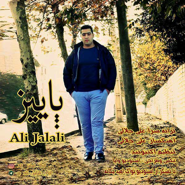 Ali Jalali – Paeiz