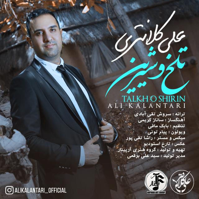 Ali Kalantari – Talkho Shirin