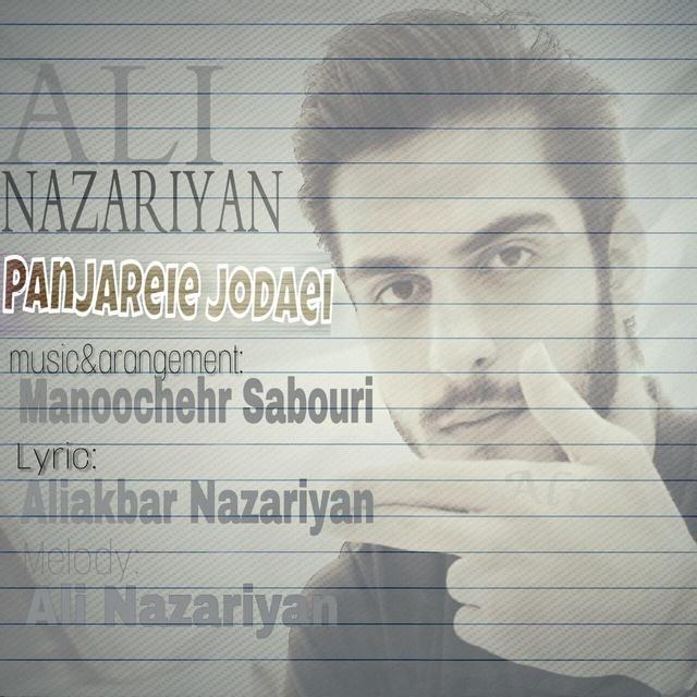 Ali Nazariyan – Panjareie Jodaei