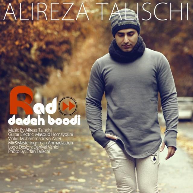 Alireza Talischi – Rad Dade Boodi