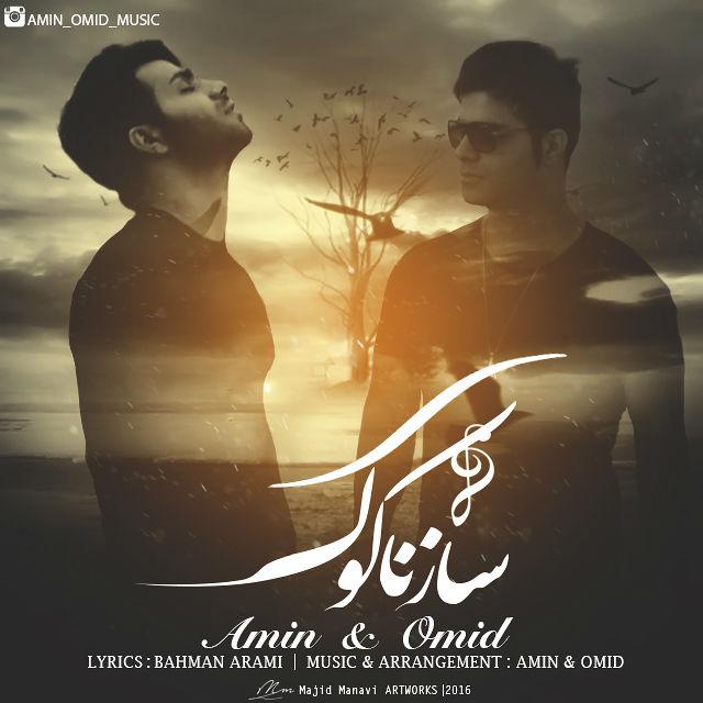 Amin And Omid – Saze Nakok