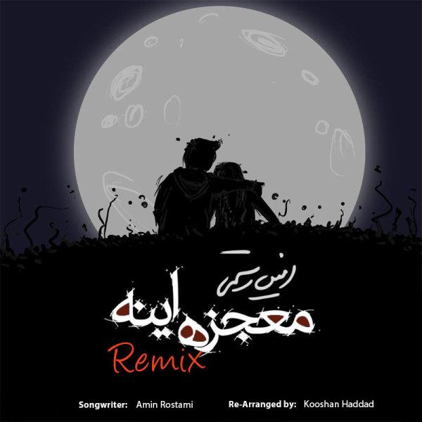 Amin Rostami – Mojeze Ine (Remix)