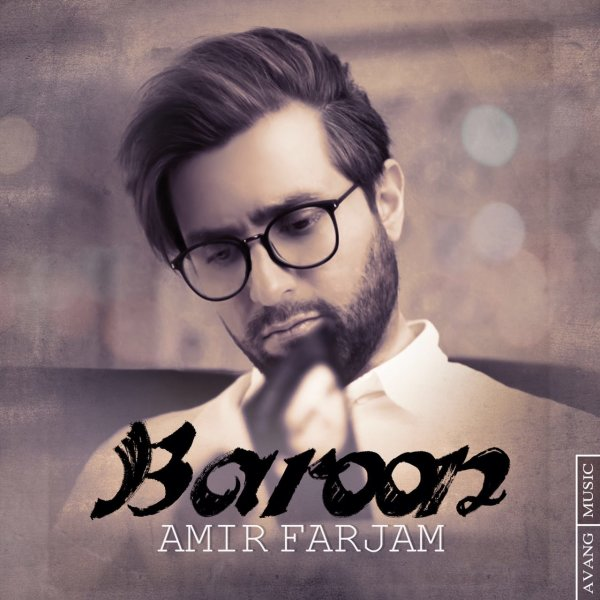 Amir Farjam – Baroon