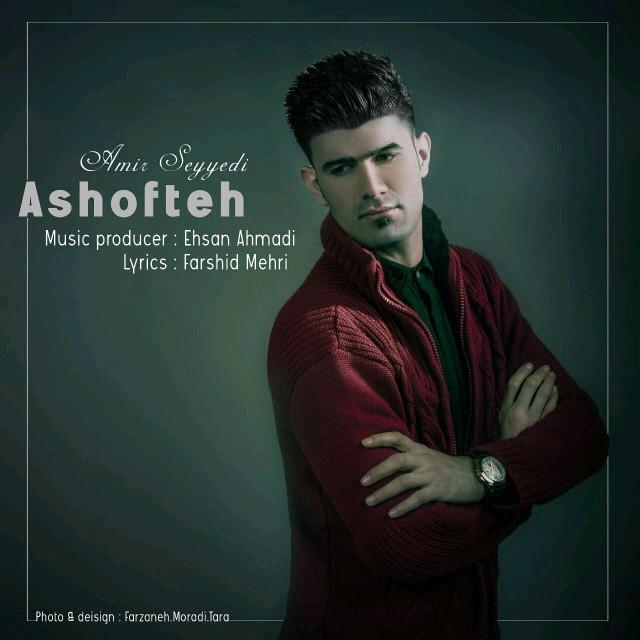 Amir Seyyedi – Ashofteh