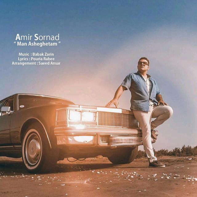 Amir Sornad – Man Asheghetam