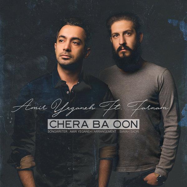 Amir Yeganeh Ft Farnam – Chera Ba Oon