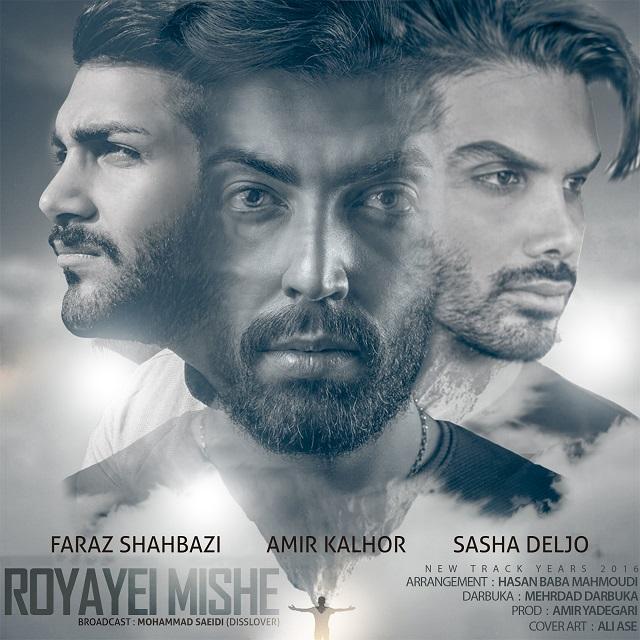 Amir Kalhor – Royayei Mishe
