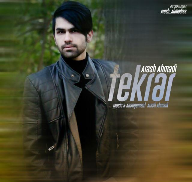 Arash Ahmadi – Tekrar