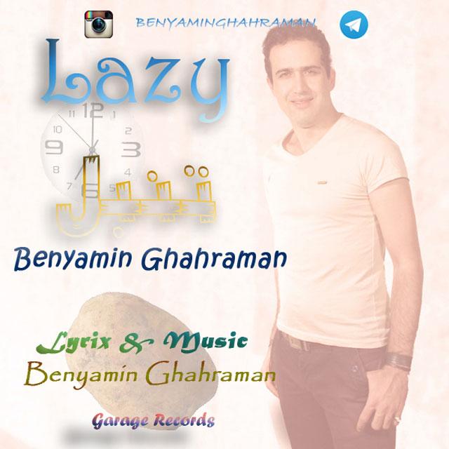 Benyamin Ghahraman – Tanbal