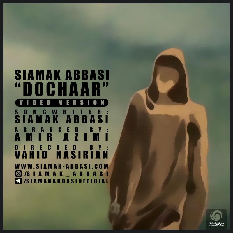 Siamak Abbasi – Dochaar