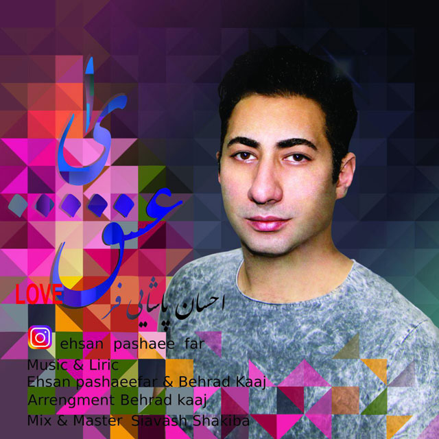 Ehsan Pashaeifar – Ey Eshgh