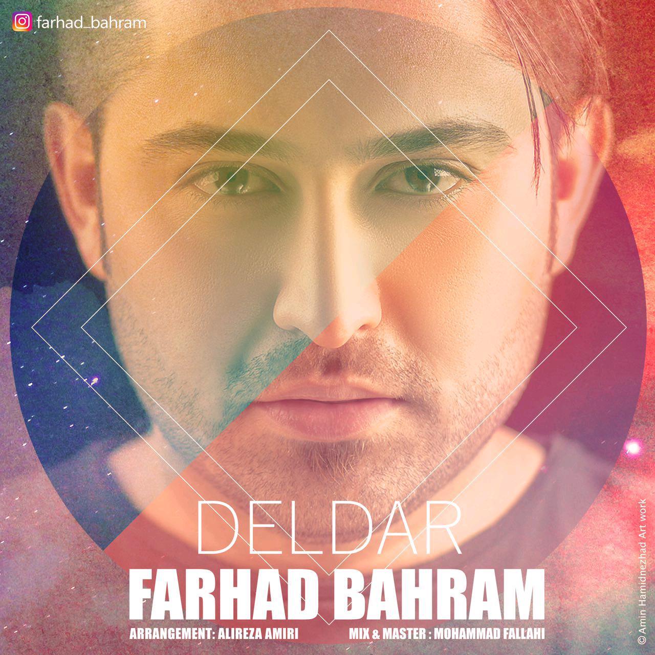 Farhad Bahram – Deldar