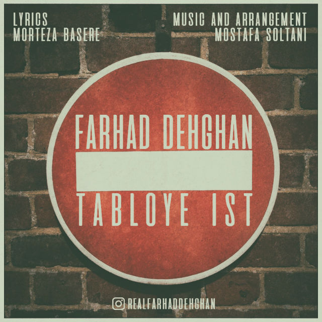 Farhad Dehghan – Tabloye Ist