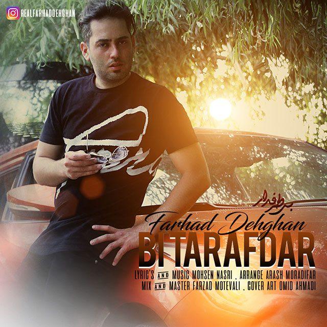 Farhad Dehghan – Bi Tarafdar