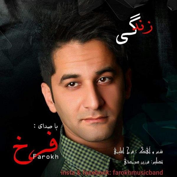 Farokh Eghlimi – Zendegi