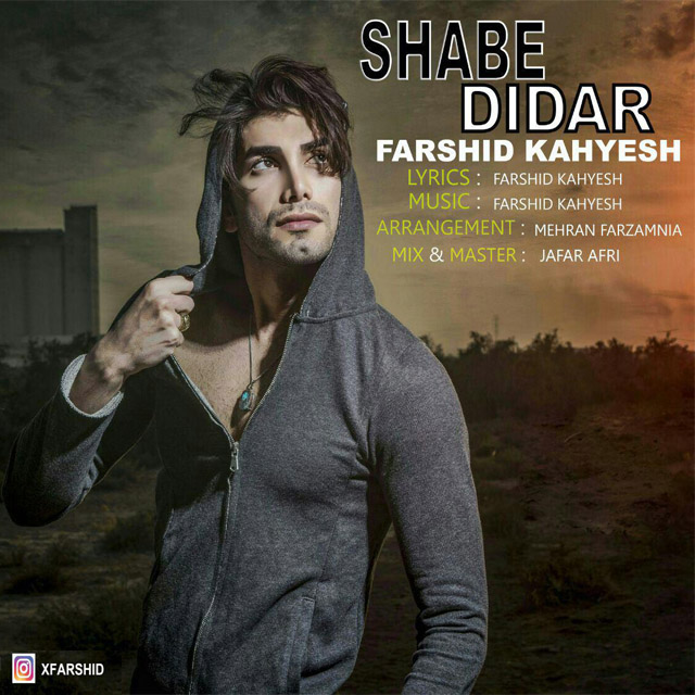 Farshid Kahyesh – Shabe Didar