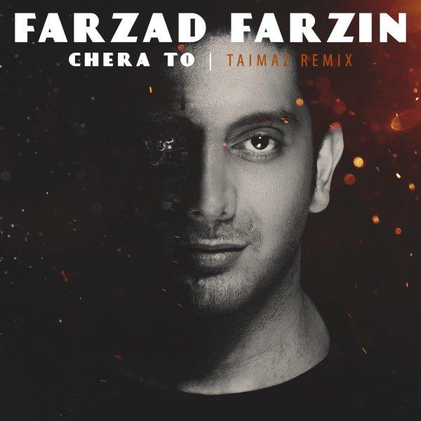 Farzad Farzin – Chera To (Taimaz Remix)