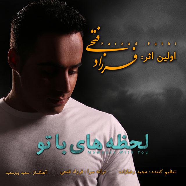 Farzad Fathi – Lahzehaye Bato