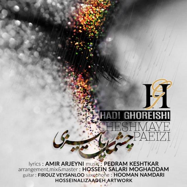Hadi Ghoreishi – Cheshmaye Paeizi