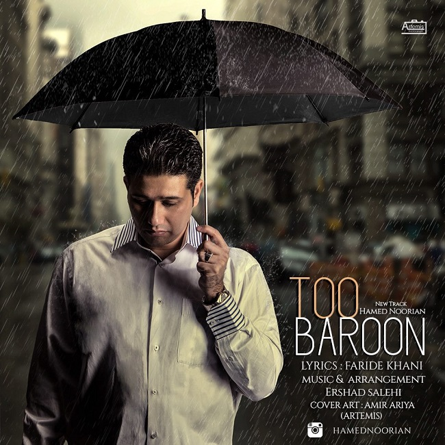 Hamed Noorian – Too Baroon