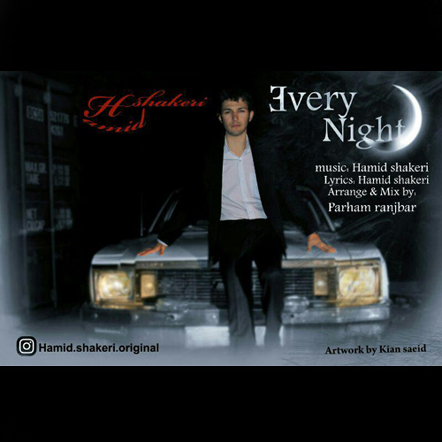 Hamid Shakeri – Every Night
