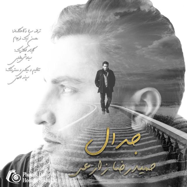 Hamidreza Zarei – Jedal