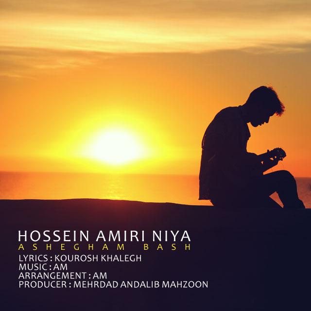 Hossein Amiri Niya – Ashegham Bash