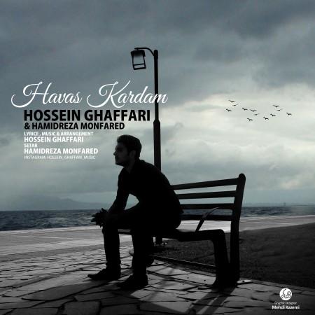 Hossein Ghaffari – Havas Kardam