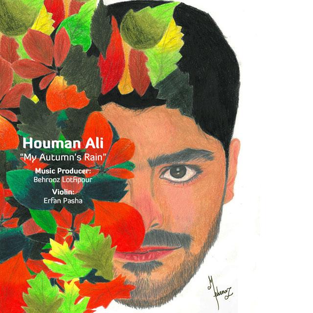 Houman Ali – Baroone Paeiziye Man