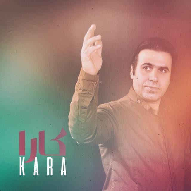 Kara – Kara