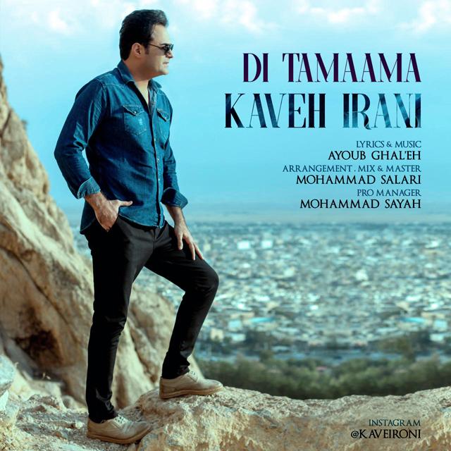 Kave Irani – Di Tamaama