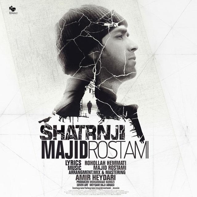 Majid Rostami – Shatranji