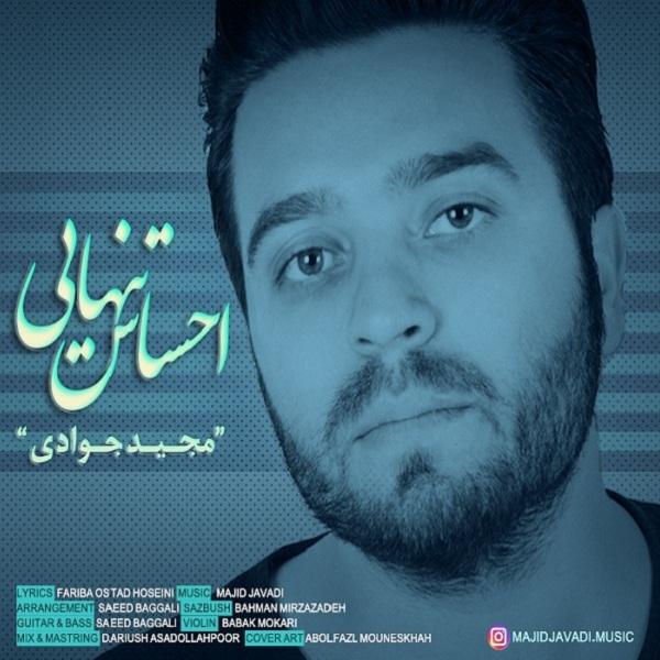 Majid Javadi – Ehsas Tanhaei