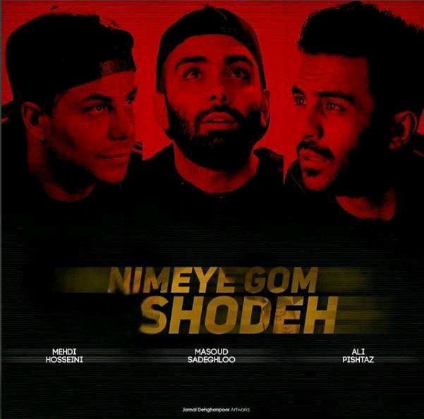 Masoud Sadeghloo Mehdi Hosseini – Nimeye Gomshodeh (Ft Ali Pishtaz)