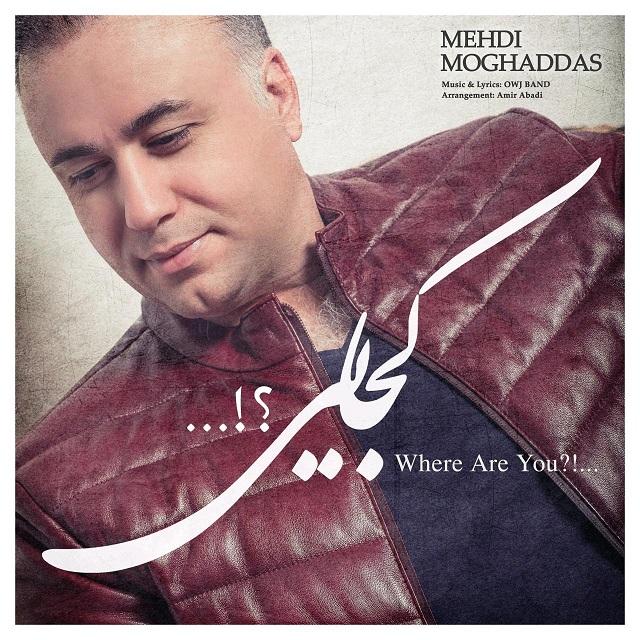 Mehdi Moghadas – Kojaei