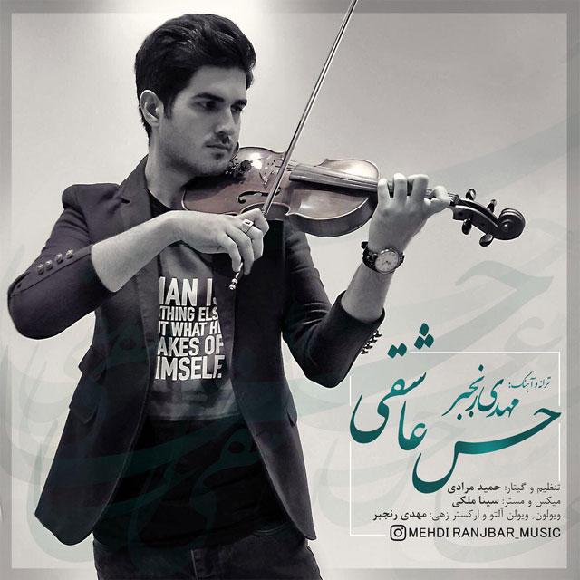 Mehdi Ranjbar – Hesse Asheghi