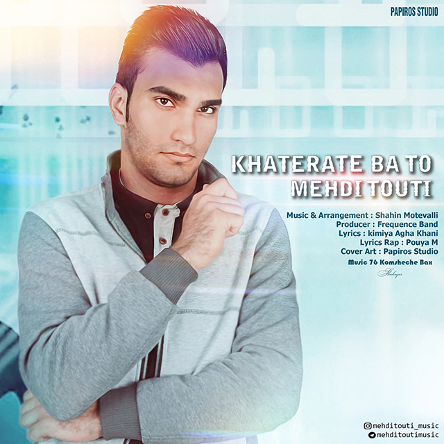 Mehdi Touti – Khaterate Ba To