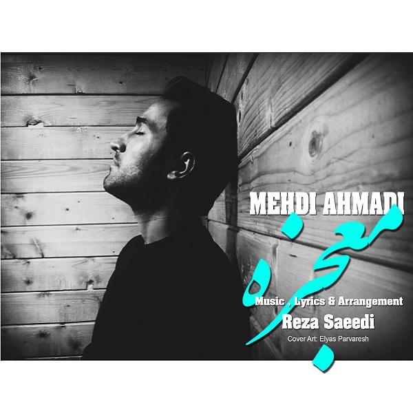 Mehdi Ahmadi – Mojezeh